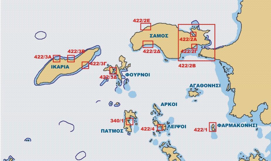 """Τουρκία: """"Οι Έλληνες έχουν καταλάβει νησιά του Αιγαίου"""""""