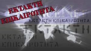 EKTAKTOXL